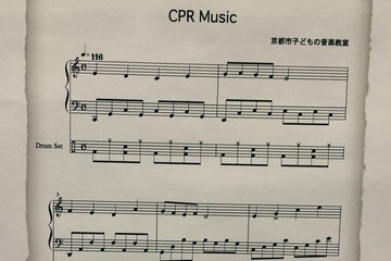 cpr-music-3